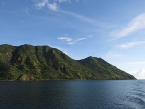 Komodo NP Indonesia