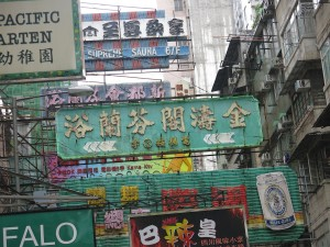 Signs in Kowloon