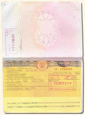visa_small.jpg